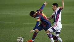 Барселона се отърва от издънка срещу Валядолид и се приближи само на точка от препъналия се лидер Атлетико