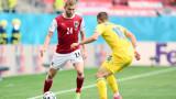 Украйна - Австрия 0:0