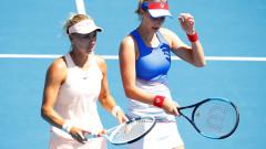 Ясни са финалистките при дамските двойки на Australian Open 2018