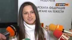 Даниела Пандова е спортист №1 на Сливен за 2018 година
