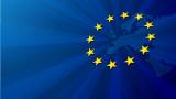 В ЕС налагат санкции при нарушаване на върховенството на закона