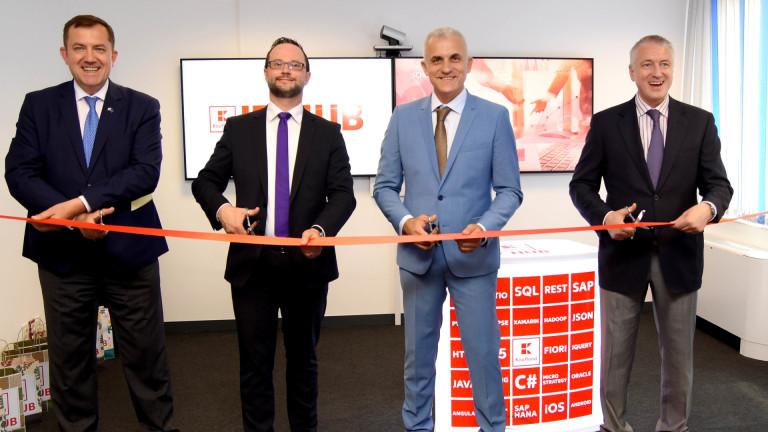 Kaufland наема над 80 души в IT офиса си в София до 2020-а