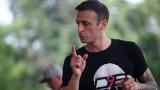 Димитър Бербатов се срещна с клубовете в област Монтана