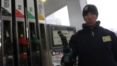 Бензиностанциите печелели 12% на литър