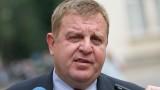 ВМРО алармира главния прокурор за опити за създаване на македонско малцинство у нас