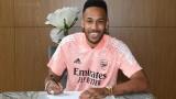 Официално: Обамеянг подписа нов договор с Арсенал