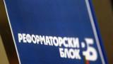 Политолог прогнозира, че РБ ще върне мандата