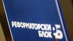 Реформаторският блок предлага промени в Закона за енергетиката