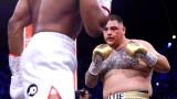 Анди Руис поиска решителен трети мач срещу Ей Джей