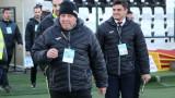 Задава се треньорска рокада в Славия