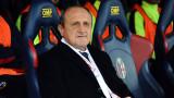 Делио Роси: Тръгвам към България, още не съм подписал с Левски