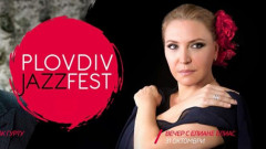 Кой идва на Пловдив Джаз Фест