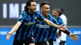 Ще успее ли Наполи да спре Интер по пътя към Скудетото