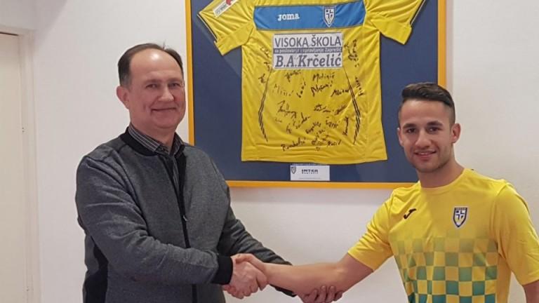 Борислав Цонев вкара на Хайдук (Сплит при дебюта си, отборът му загуби