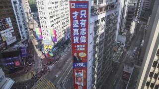 Властите в Хонконг не изключват намеса на Китай за потушаване на протестите