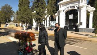 Коронавирус: Боливия копае масови гробове