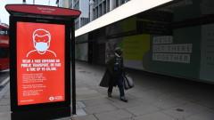 Великобритания започва тестване за коронавируса от врата на врата