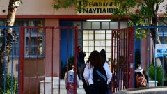 Гимназиите в Гърция отвориха отново след пет месеца затваряне