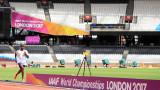 Днес започва световното първенство по лека атлетика в Лондон