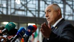 Борисов не е оптимист за мирното развитие на света