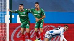Кризата в Реал Сосиедад се задълбочава