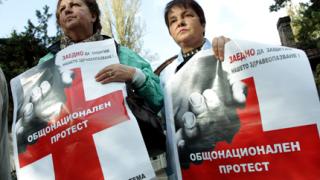 Лекари протестират в Търговищко и Разградско