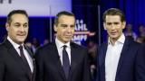 Крайнодесните в Австрия искат страната да се присъедини към Вишеградската група