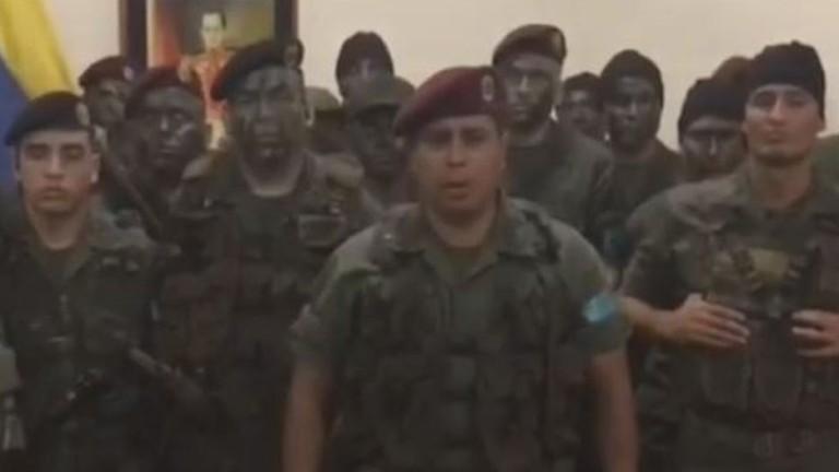 Във Венецуела въстанаха срещу властите, бунтът е потушен