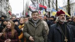 В Киев поддръжници на Саакашвили искат импийчмънт на Порошенко