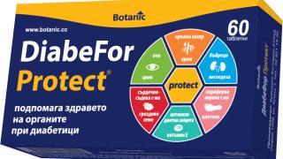 """Нов продукт при усложнения от диабет - """"ДиабеФор Протект"""""""