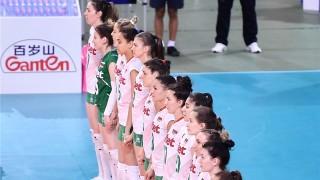 """Българските волейболистки започват битките в Перуджа в """"Лигата на нациите"""""""
