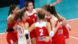 Волейболистките на ЦСКА победиха лесно тези на Славия
