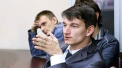 Шест години затвор за блогър, критикувал властта в Русия
