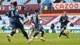 Астън Вила нанесе втора поредна загуба на Арсенал в шампионата