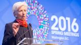 """Бразилия, Русия и Япония се """"задъхват"""" от рецесия. Трудна година чака ЕС"""