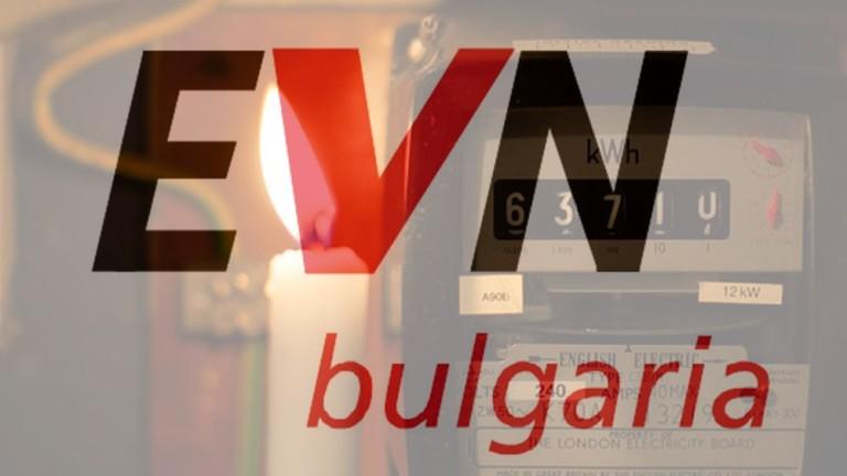 ЕВН отнесе рекордна глоба, но запази лиценза си