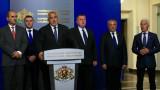 Управляващите се разбраха и за трите оставки