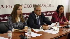 Енергийно бедна България виждат от АБВ