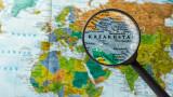 Казахстан е готов да помага на Афганистан