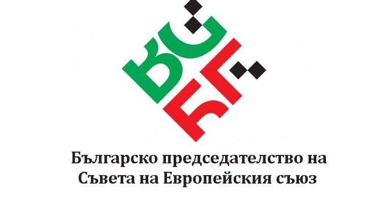 Ликвидират закритото министерство на европредседателството с комисия