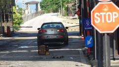 Ремонтират граничните ни пунктове със Северна Македония