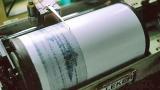 Земетресение уби 8 души в Перу