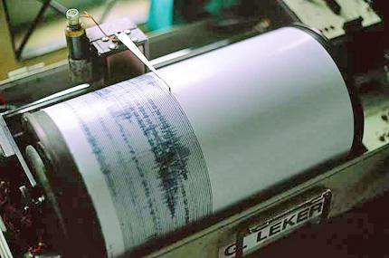 22 души загинаха при земетресение на остров Суматра