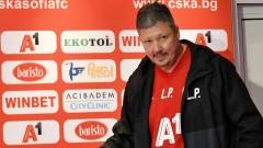 Любослав Пенев с пресконференция преди дербито с Левски