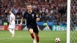 Иван Перишич е Играч на мача Хърватия - Англия