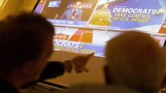 Удар за Тръмп, демократите печелят долната камара на Конгреса на САЩ