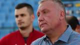 ФК ЦСКА 1948 промени съперник за контрола
