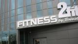 Боевски откри най-модерния фитнес в България
