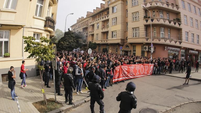 Без шествия на феновете преди Левски - ЦСКА