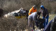 Откриха яма с животински отпадъци в Стара Загора
